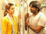 Movie Trailer Vijay Sethupathi Trisha Starrer Looks Heavily Promising
