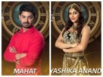 Bigg Boss Tamil Season 2 August 10 Preview Mahat Leaves Yashika In Tears