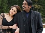 Junga First Week Box Office Collections Junga Box Office Reports 10 Days