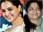 Manju Warrier Sings Song Along With The Legend Ks Chithra