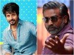 Sivakarthikeyan Vijay Sethupathi S Movies Clash At The Box Office