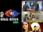 Bigg Boss 12 Time Slot Change Bepannaah Silsila Roop Timings Affected Are Bb Makers Competing Kbc