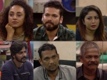 Bigg Boss Malayalam Season 1 This Contestant Gets Evicted Week