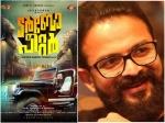Jayasurya S Next Movie With Midhun Manuel Thomas Is Turbo Peter