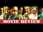 Love Sonia Review And Rating Mrunal Thakur Richa Chadha Rajkummar Rao Manoj Bajpayee Freida Pinto