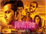 Ranam Review Rating Gripping Drama That Has Its Own Set Specialitities