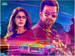 Ranam Twitter Review Here S What The Audiences Have Say About The Prithviraj Starrer