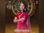 Bigg Boss Tamil Season 2 Winner Riythvika Win The Title Aishwarya Runner Up