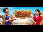 Seema Raja Box Office Collections 2 Days Sk S Film Beats Kaala