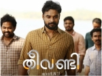 Theevandi Turns To Be The Fastest Malayalam Movie 2018 Achieve This