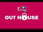 Bigg Boss 12 Outside Taala Khol Fans Choose The Contestants To Enter The House