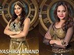 Bigg Boss Tamil Season 2 Sep 7 Preview Aishwarya Has Heated Showdown With Yashika