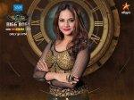 Bigg Boss Tamil Season 2 September 5 Preview Aishwarya Sacrifices Her Hair