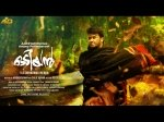 Mohanlal Starrer Odiyan S Trailer Will Come On This Date