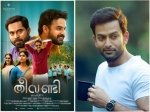 Prithviraj Releases This Much Awaited Vijanatheerame Song Video From Theevandi