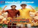 Seema Raja Twitter Review Here S What The Audience Feels About Sivakarthikeyan Starrer