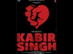 Kabir Singh Shahid Kapoor Arjun Reddy Remake Gets A Title First Look Promises A Gritty Tale