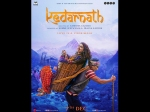 Kedarnath First Look Poster Sushant Singh Rajput Sara Khan Show The Power Of Love