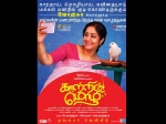 Birthday Special The Kaatrin Mozhi Team Wishes Jyothika The Sweetest Way Possible