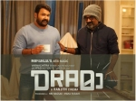 Before Drama Look At The Mohanlal Ranjith Movies So Far