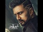 The Villain Box Office Collections Day 10 Sudeep Shivarajkumar Film Shows God Growth