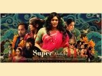 Super Deluxe First Look Poster Vijay Sethupathi S New Avatar Hard To Miss