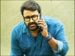 Drama Box Office Collection Day 1 Decent Opening The Mohanlal Ranjith Movie
