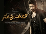 Savyasachi Box Office Collections Day 1 Naga Chaitanya Madhavan Film Opens Decent Note