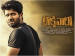 Taxiwala Box Office Collections 7 Days An Extremely Good Outing