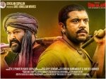Kayamkulam Kochunni Box Office Report Here S How Much The From Various Regions