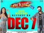Ganesh Priya Anand S Orange Release On December 7