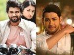 Best 2018 Vote Your Favourite Telugu Movie