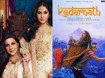 Sara Ali Khan Mum Amrita Singh Reaction Kedarnath Wept In Climax