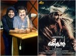 Mammootty Joins Mohanlal S Odiyan The Malayalam Movie Audiences Are Indee Overjoyed