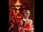 Manikarnika Movie Review Manikarnika Live Audience Update On Kangana Ranaut