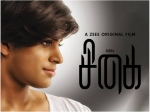 Sigai Full Movie Leaked Online Download By Tamilrockers Hd Quality