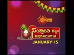 Sankranti 2019 Special Movies Programs To Look Out For On Kannada Channels Colors Zee Udaya Movies