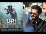 Uri Director Aditya Dhar Casting Vicky Kaushal As Hero Was A Big Risk