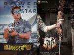 Nata Sarvabhouma Vs Kavacha Puneeth Rajkumar Action To Beat Shivarajkumar Crime Thriller