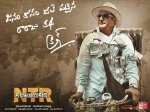 Ntr Kathanayakudu Full Movie Download Ntr Kathanayakudu Movie Leaked