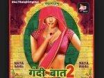 Gandii Baat 2 Intimate Scene Between Flora Saini Anveshi Leaked Flora Anveshi Shocked Disappointed