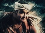 Odiyan Box Office Collections Update Crosses The 100 Crore Mark Theatrical Collections