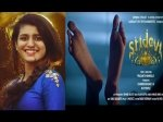 Priya Varrier Sridevi Bungalow Teaser Is Out We Dont Know What To Feel About It