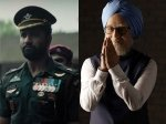 Uri And The Accidental Prime Minister Box Office Prediction