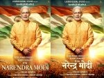Pm Narendra Modi First Look Vivek Oberoi Stands Tall And Strong