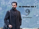 Movie Review Rating A Splendid Movie That Takes Malayalam Cinema To New Heights