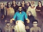 Dhilluku Dhuddu 2 Full Movie Download Dhilluku Dhuddu 2 Full Movie Leaked By Tamilrockers