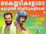 Kumbalangi Nights Box Office Collections Update: The Movie Is Going Great Guns!