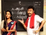 LKG Box Office Collections Day 1: A Good Start For The RJ Balaji Starrer