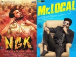 Ngk And Mr Local To Clash At The Box Office On April 12